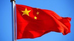 Čína opět snížila úrokové sazby