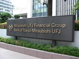 Banka Mitsubishi chystá vlastní bitcoiny