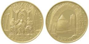 Zlatá mince ČNB nese motiv hradu Švihov